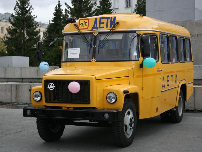 перевозка школьников Красноярский край