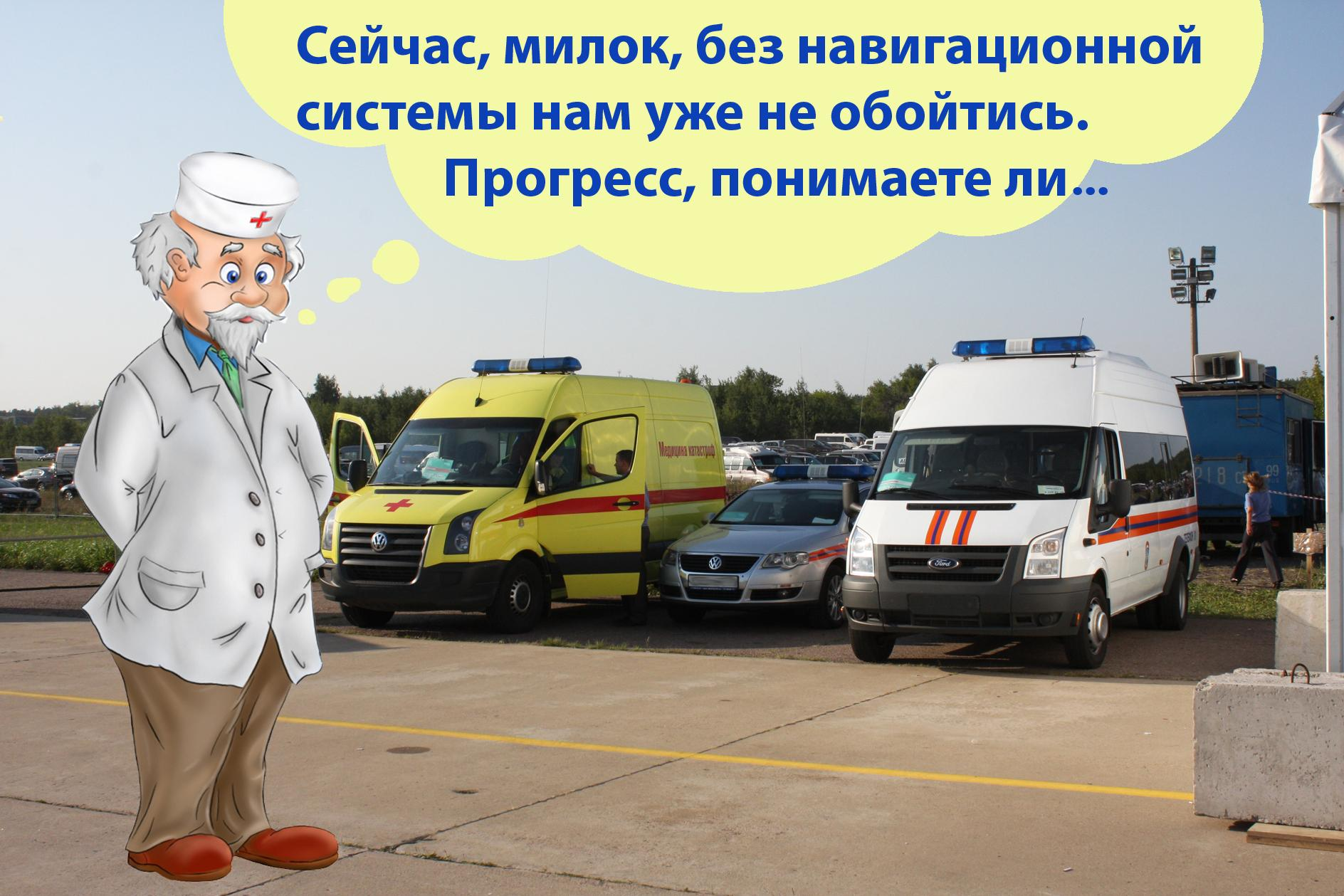 мониторинг скорой помощи